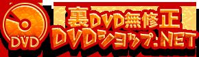 dvdshopdvd.net